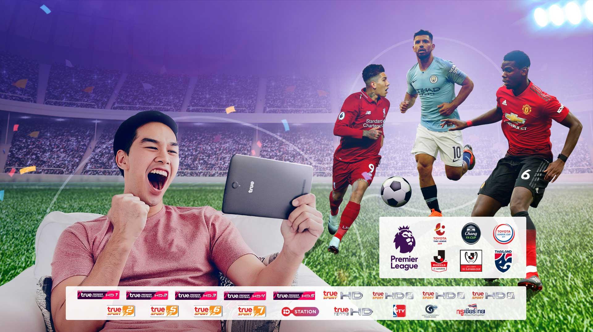 พาคุณไปเชียร์กีฬาได้ง่าย ๆ ไม่ต้องไปไกลถึงขอบสนาม พร้อมติดตามข่าวสารในวงการกีฬา ดูบอลพรีเมียร์ลีกและไทยลีก กันแบบสด ๆ